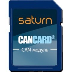 Адаптер CAN шины Saturn CANCARD (Арт. А0000001968)